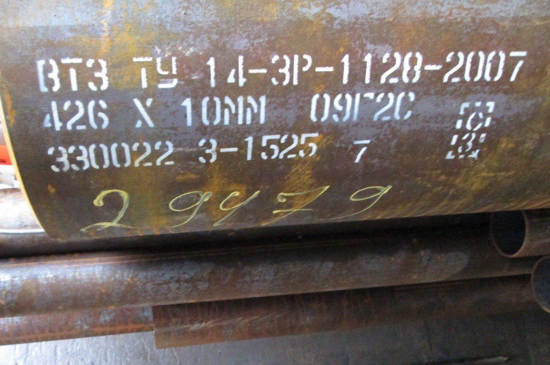Газлифтные трубы ТУ 14-3р-1128-2007; ТУ 14-159-1128-2008